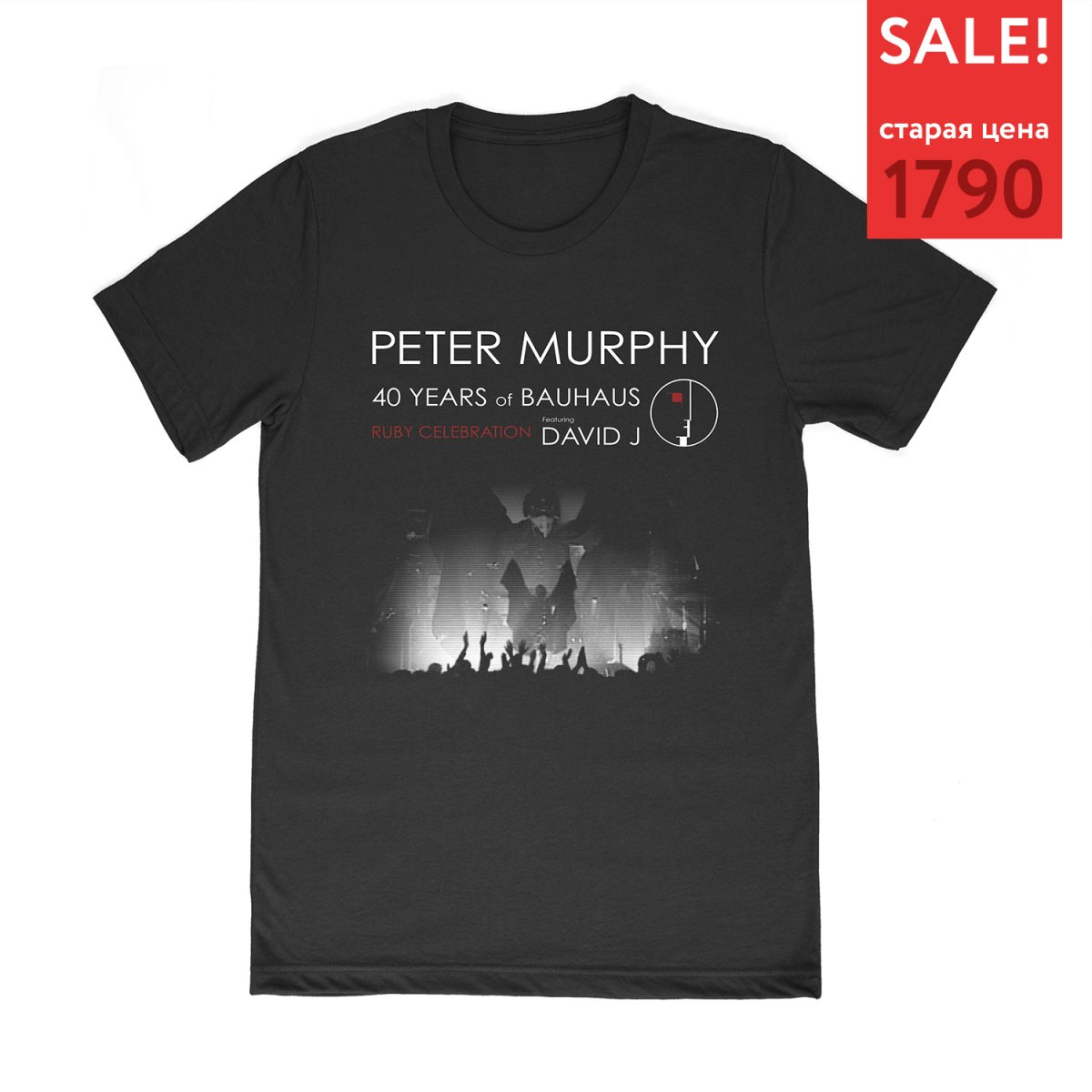 Футболка «Peter Murphy». Черная