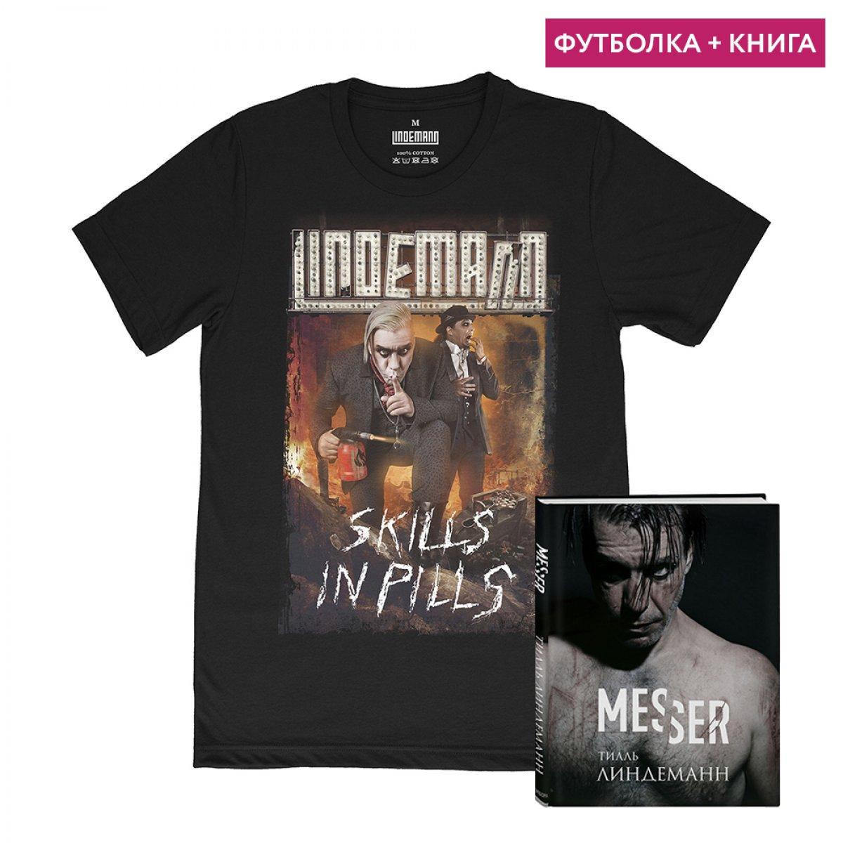 Комплект Книга «Тилль Линдеманн. Messer» + футболка «Lindemann Skills in Pills»