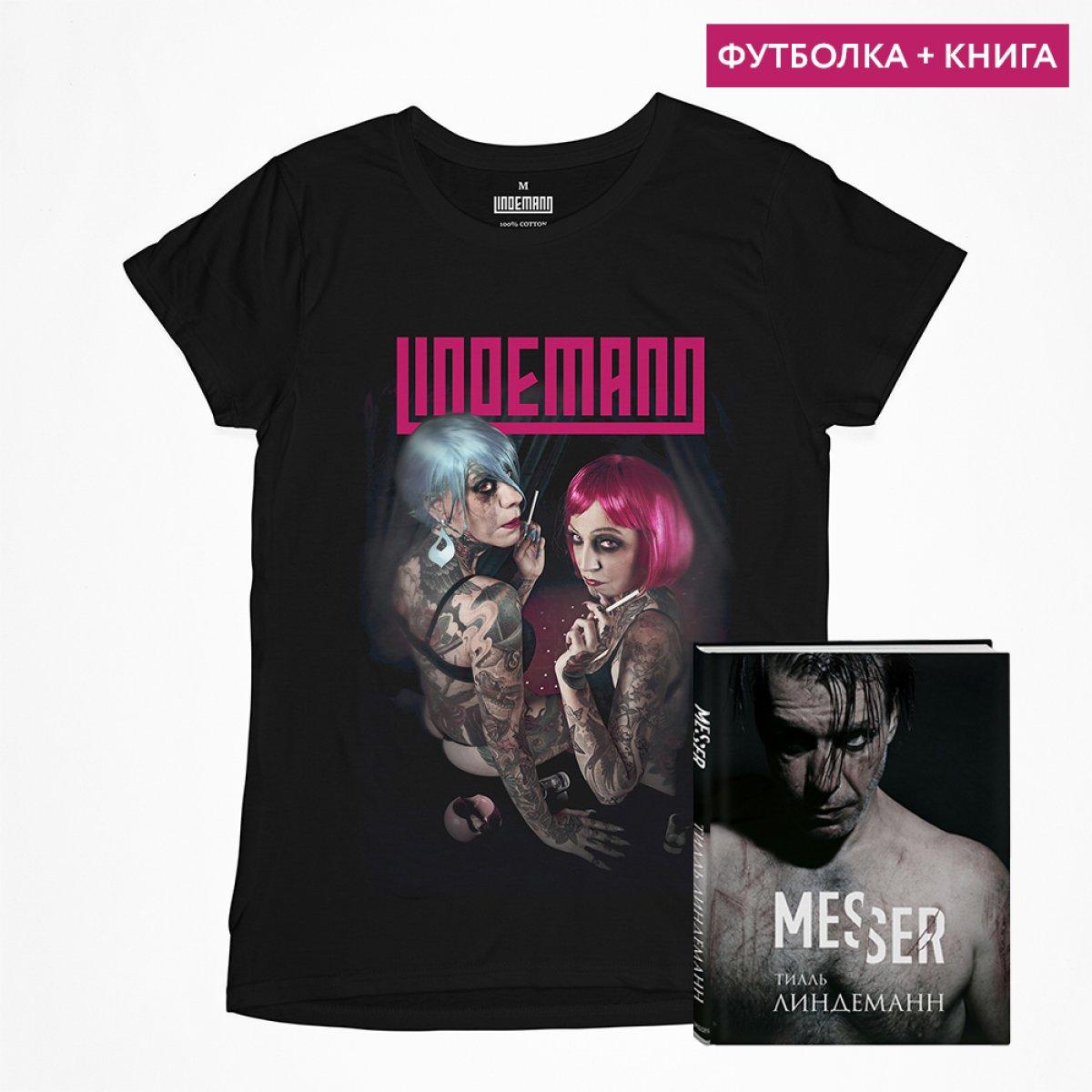 Комплект Книга «Тилль Линдеманн. Messer» + футболка «Lindemann Ladyboy»