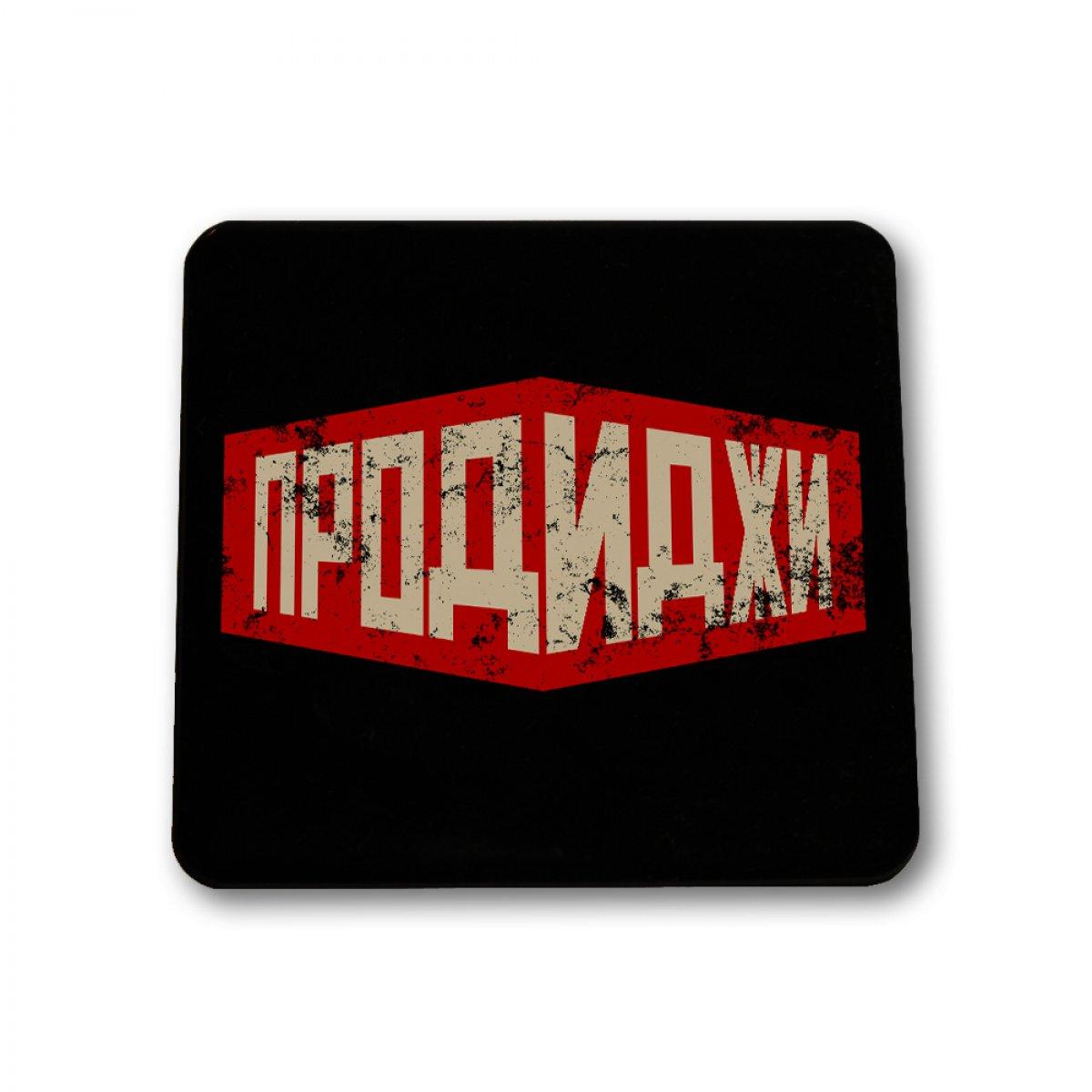 Магнит «The Prodigy. Cyrillic»