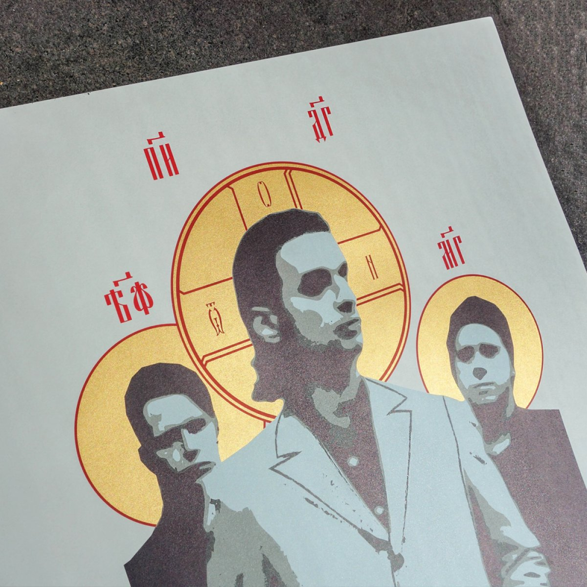 Постер «Depeche Mode. Holy Trinity»