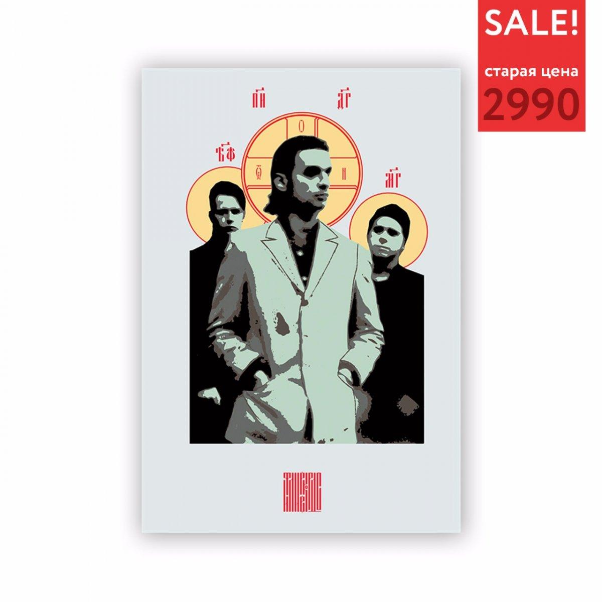 Постер «Depeche Mode. Holy Trinity»