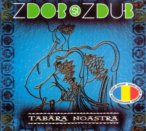 Tabăra Noastra (на молдавском языке)