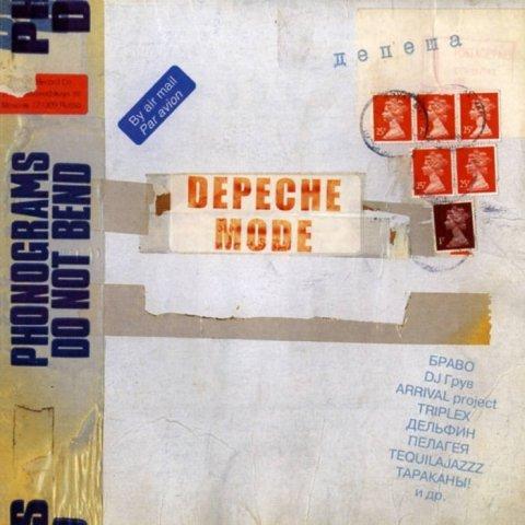 Депеша для Depeche Mode